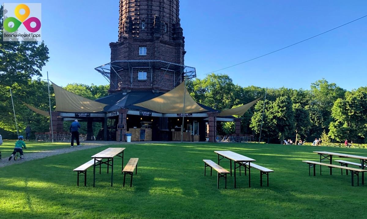 Bild Biergarten Cafe am Wasserturm Jungfernheide Park